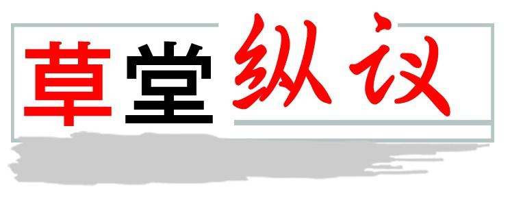 logo 标识 标志 设计 矢量 矢量图 素材 图标 745_289