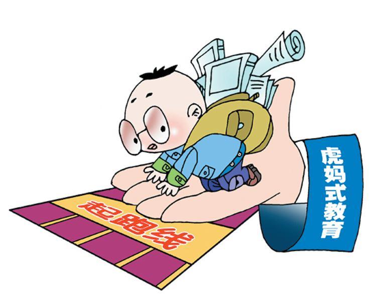 """刘芬芳小时候,父母的管教一直比较严,""""他们工作忙,并没有太多时间"""