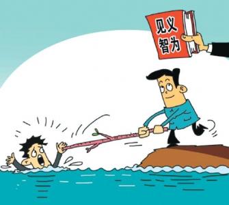 杨洋漫画手绘图片夸张