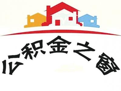 logo logo 标志 设计 矢量 矢量图 素材 图标 399_300