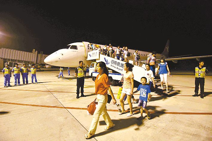日照日报 第5056期 a1版:日照—西安航线正式通航