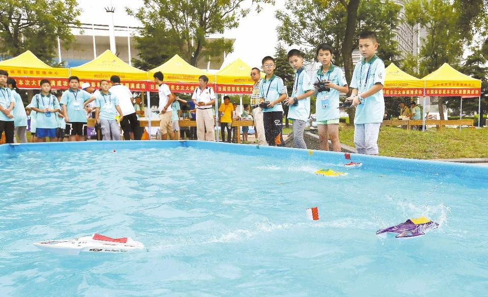 全国青少年航海模型总决赛在日照举行