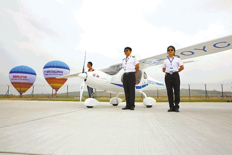 日照锐翔通用航空有限公司是在日照市政府与沈阳航