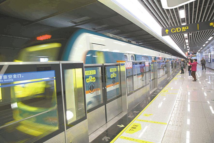 山东首条城市地铁全线通车