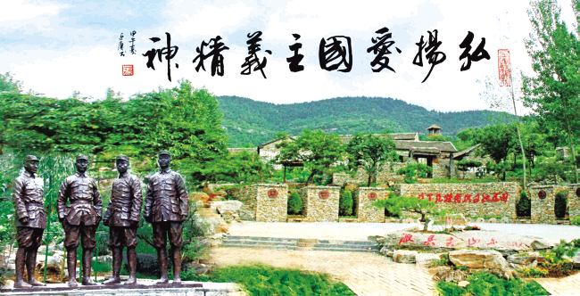 滕州微山湖湿地旅游风景区是镶嵌在微山湖畔的一颗璀璨明珠,是京杭