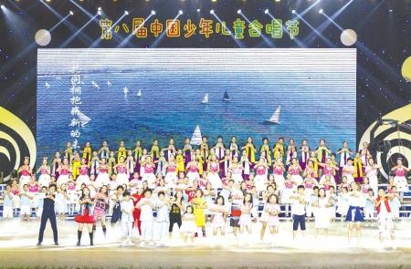 第八届中国少年儿童合唱节在日照开幕
